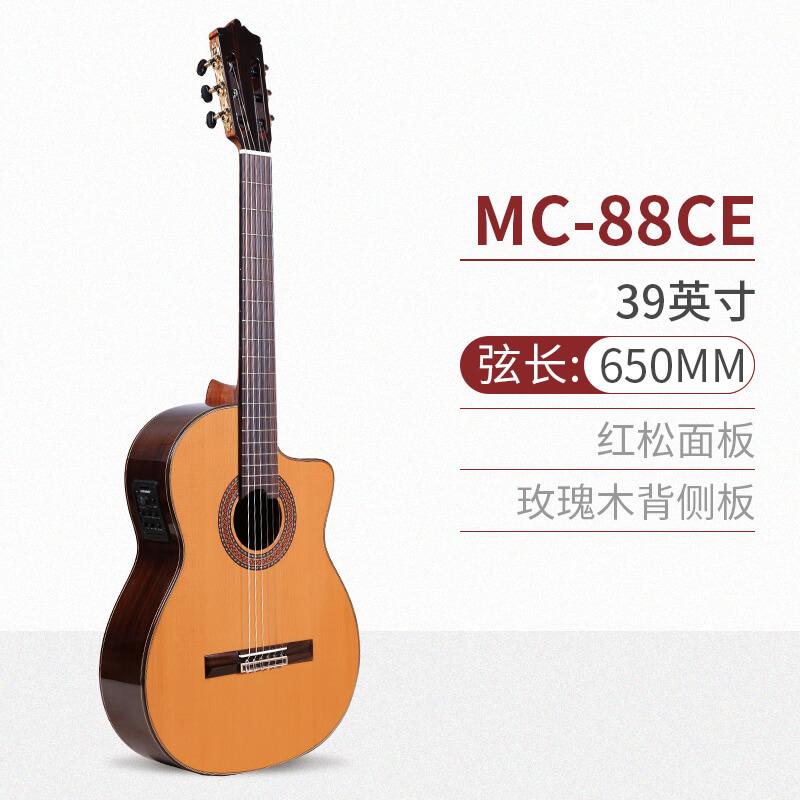 玛丁尼 Martinez MC88CE 单板电箱古典吉他